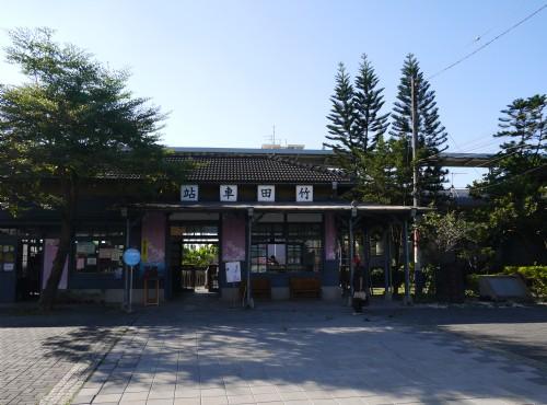 竹田自行車道