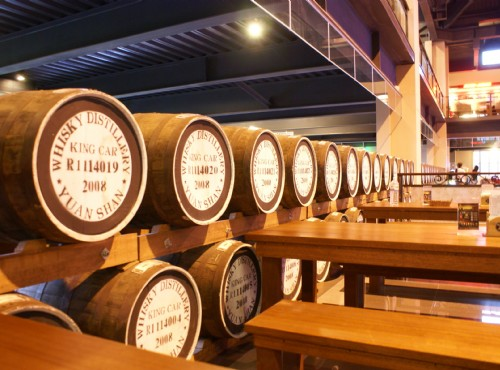 King Car Whisky Distillery