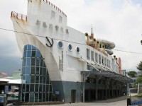 新港漁業大樓<br/> 攝影:老山羊部落格