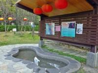 Guguan Hot Spring