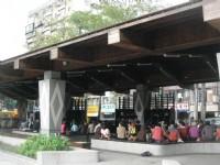 Beitou Fuxing Park