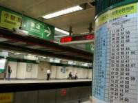 往小碧潭列車時間<br/> 攝影:Eva隨手拍