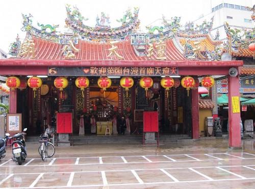 台灣首廟天壇(天公廟)