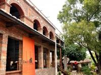San-He Tile Kiln