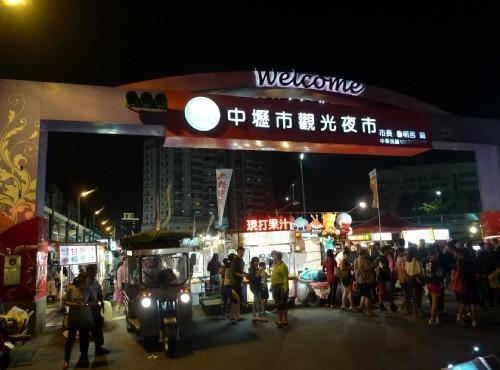 Jhongli Xinming Night Market-