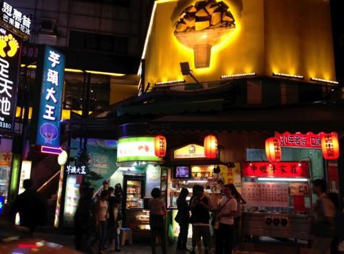 永康街-永康街上遠近馳名的冰店