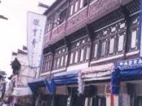 屯溪老街-2<br/> 攝影:台灣中國旅行社