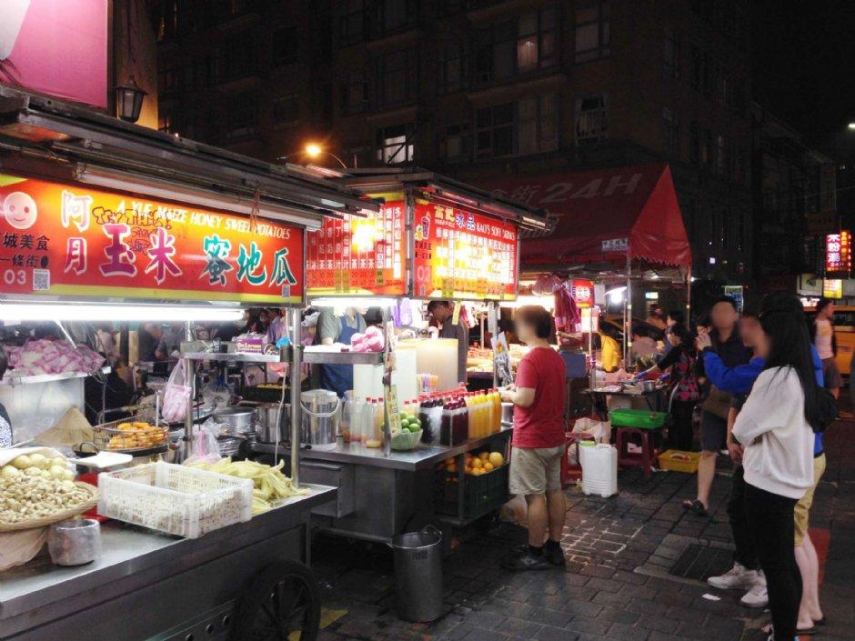 雙城街夜市