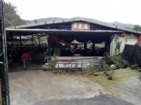 茶花莊花園
