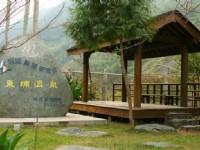 Dongpu Scenic Area