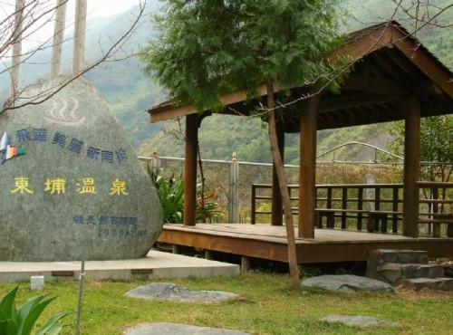 Dongpu Scenic Area-
