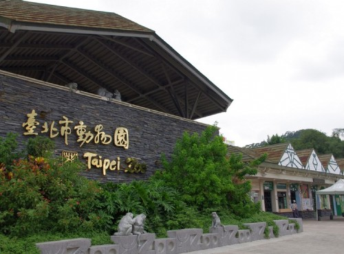 Taipei City Zoo-