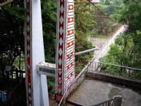虎山吊橋<br/> 攝影:老山羊(林文智)