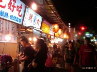 Liaoning Night Market