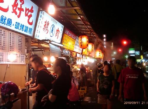 Liaoning Night Market-