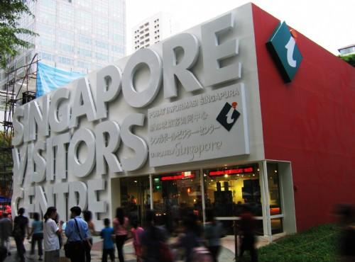 新加坡旅客詢問中心-新加坡旅客詢問中心