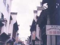 屯溪老街-1<br/> 攝影:台灣中國旅行社