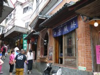 Fenchihu Old Street