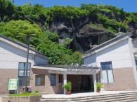 八仙洞遊客中心<br/> 攝影:Eva隨手拍