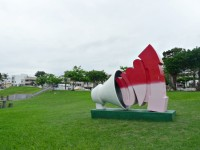 太平洋3D地景公园