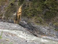 Wulu Hot Springs