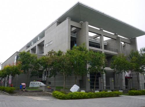 嘉义市立博物馆