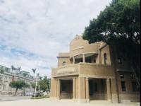 台南市美術館1館
