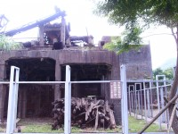 瑞三礦業工廠<br/> 攝影:xcatx