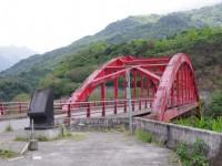 紅葉橋<br/> 攝影:Eva隨手拍