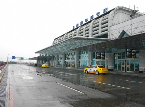 Kaohsiung International Airport (Kaohsiung Xiaogang International Airport)