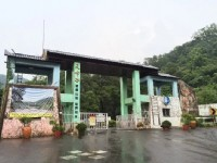 天峰谷渡假山莊