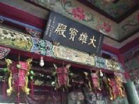 永福龍山寺