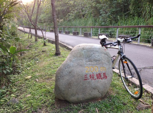 Longtan Sankeng Bike Lane