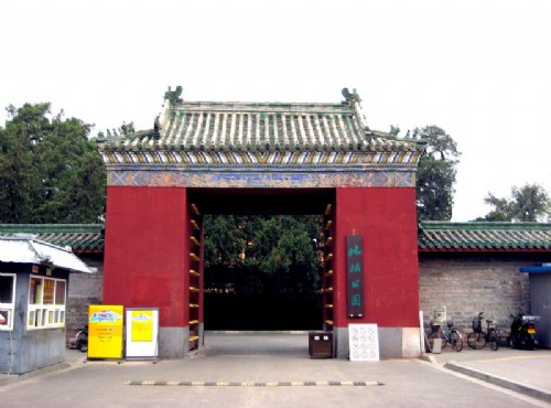 Temple of Earth-entrance