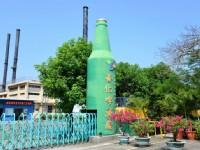 台灣菸酒公司善化啤酒觀光工廠