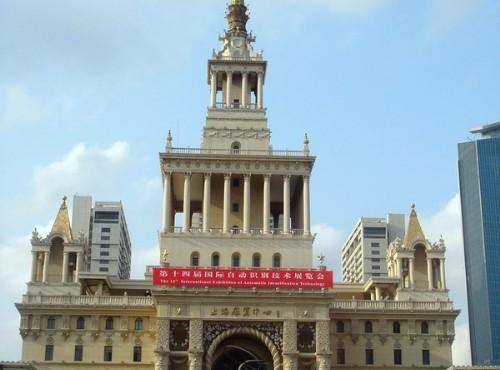 Shanghai Exhibition Center-Shanghai Exhibition Center