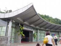 兩棲爬蟲動物館<br/> 攝影:Eva隨手拍