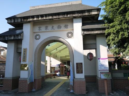 Pingtung Hakka Cultural Museum-