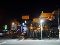 池上飯包文化故事館<br/> 攝影:三井