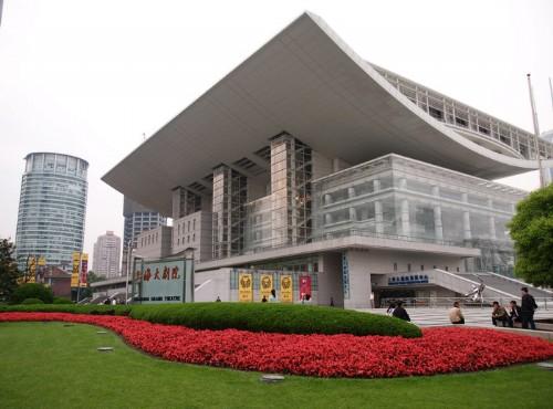 上海大劇院-上海大劇院