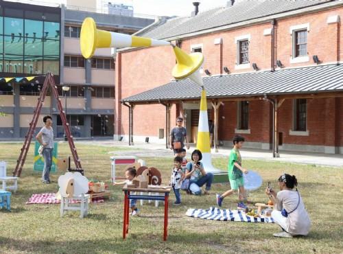 嘉義文化創意園區