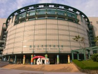 國立台灣科學教育館