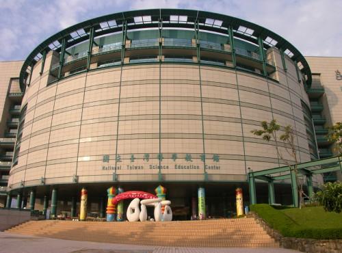 國立台灣科學教育館-國立台灣科學教育館正門口