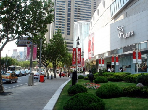 Nanjing West Road Shopping District-commercial area