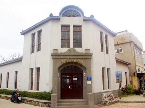 澎湖警察文物館-澎湖警察文物館
