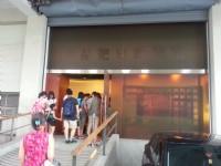 Namchow Recreational Factory