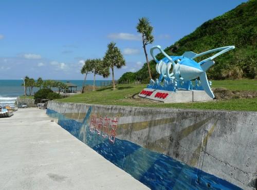 磯崎海濱遊憩區(磯崎海水浴場)
