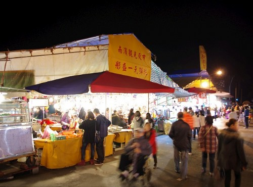 Nanbin Night Market