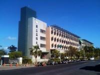 國立高雄大學