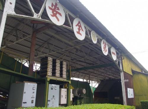 花莲观光糖厂(光复糖厂)-糖廠後方廠區